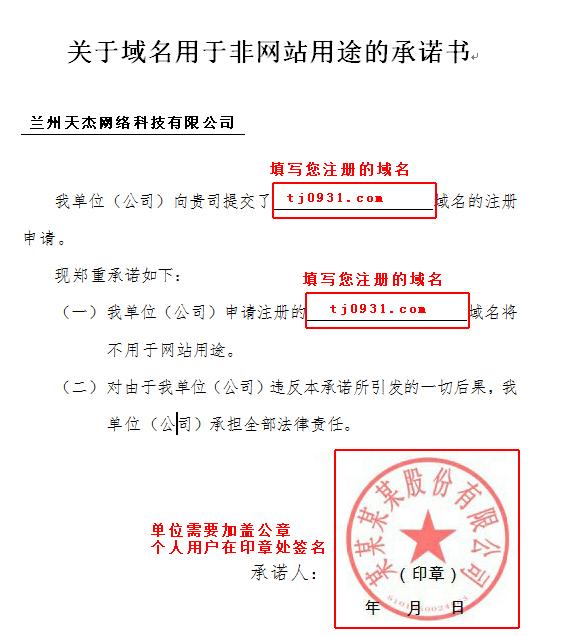 domain_fei副本.jpg